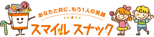 """1 snack for 1 smile """"あなたと共に、もう1人の笑顔"""""""