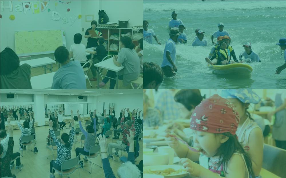 私たちは、社会貢献活動の一環として、幅広い支援活動を行っています